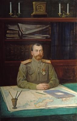 Portrait of Emperor Nicholas II, 1914