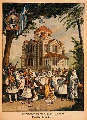 The Greek Pavilion at the Universal Exhibition of 1900, Paris, illustration from 'Le Petit Journal', 6th May 1900