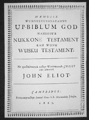 Title page of the Massachusetts Indian Bible, translated by John Eliot