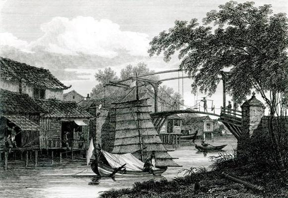 Drawbridge at Malacca, engraved by George Cooke