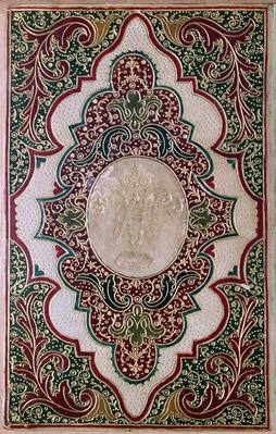 Mosaic binding, c.1745