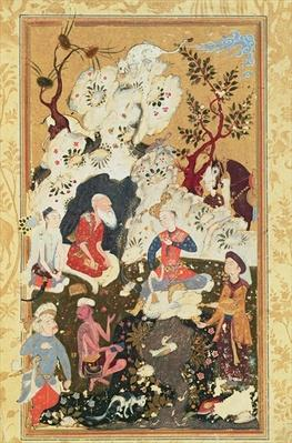 Prince visiting an Ascetic, from 'The Book of Love', Safavid Dynasty