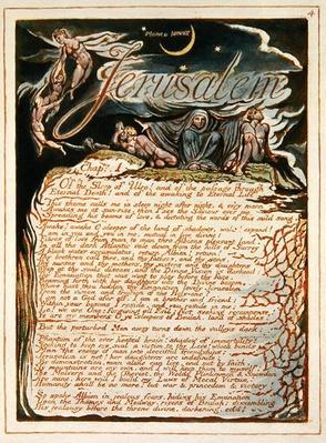 'Jerusalem', plate 4 from 'Jerusalem', 1804-20