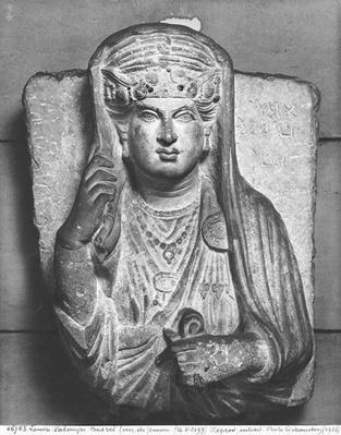 Funerary relief of a female figure, from Palmyra, Syria, third century CE