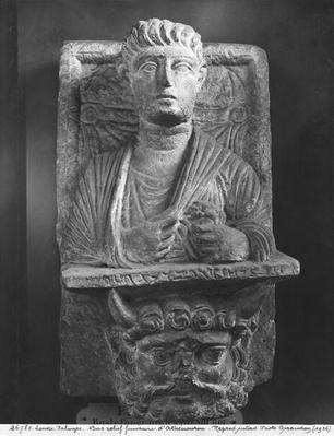 Funerary relief of Athenourou, from Palmyra, Syria, second century CE