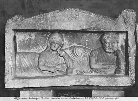Funerary relief of a couple, from Palmyra, Syria, second century CE
