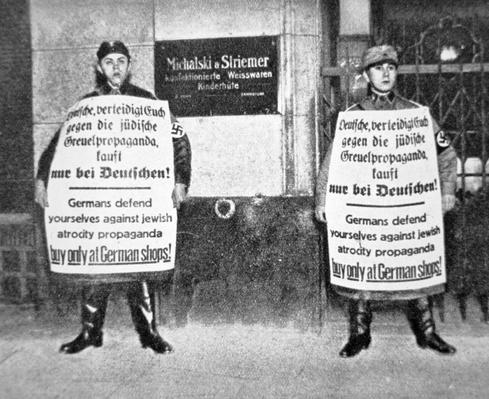 Anti-Jewish campaign, 1933