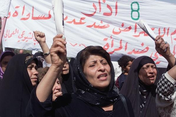 Women Take To The Streets Demanding Equality In Iraq | Women's Suffrage | U.S. History