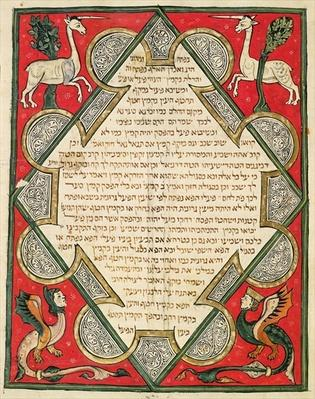 Grotesques, illustration from the Jewish Cervera Bible, 1299