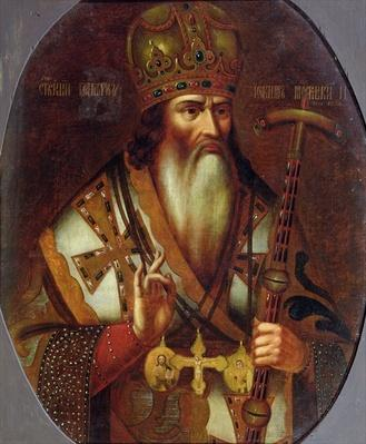 Portrait of Joachim, Patriarch of Moscow