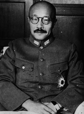 Tojo | World War II