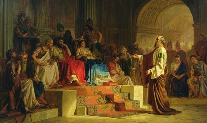 Trial of the Apostle Paul