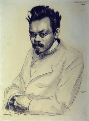 Portrait of Alexei M. Remizov, 1907