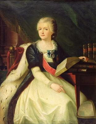 Portrait of Princess Yekaterina R. Vorontsova-Dashkova