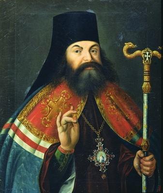 Portrait of Theofan Prokopovich