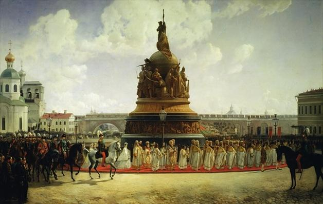 The Consecrating of the Monument to the Millennium of Russia in Novgorod in 1862, 1864