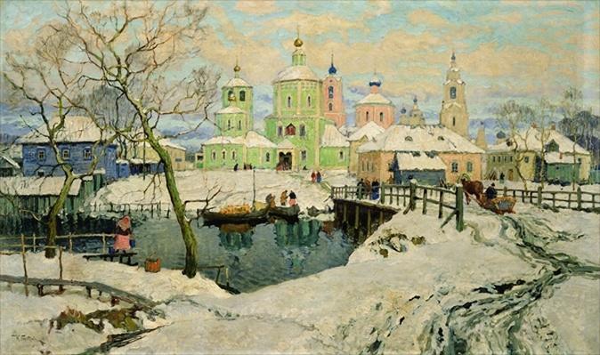 The small village Torzhok, 1917