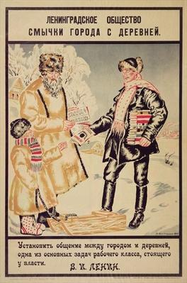 Poster depicting 'The Alliance between the city and the countryside', 1925