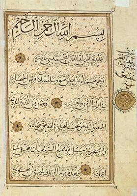 MS B-623 fol.2a Page from the Life of Al-Nasir Muhammad, Ninth Mamluk Sultan of Egypt