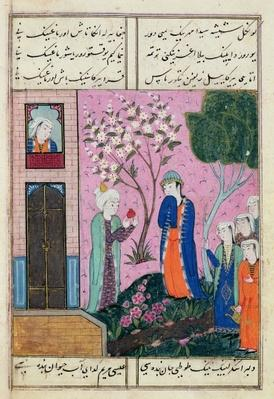 'The king bids farewell', poem from the Shiraz region, c.1470-90