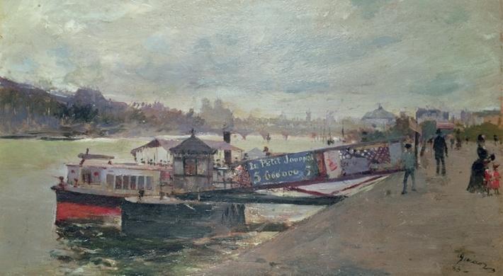 Harbour Scene, 19th century