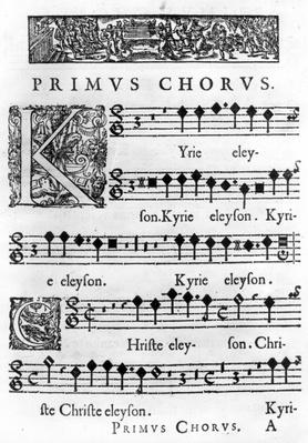 Opening page of the Mass for Double Choir by Nicolas Forme, printed in Paris by Pierre Ballard in 1638