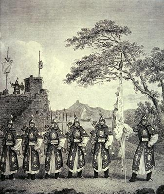 Bodyguard of the Emperor of China, 1796
