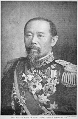 Prince Ito Hirobumi