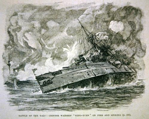 The Battle of the Yalu River, 17th September, 1894 during the Sino-Japanese War, after a drawing by W.H. Overend