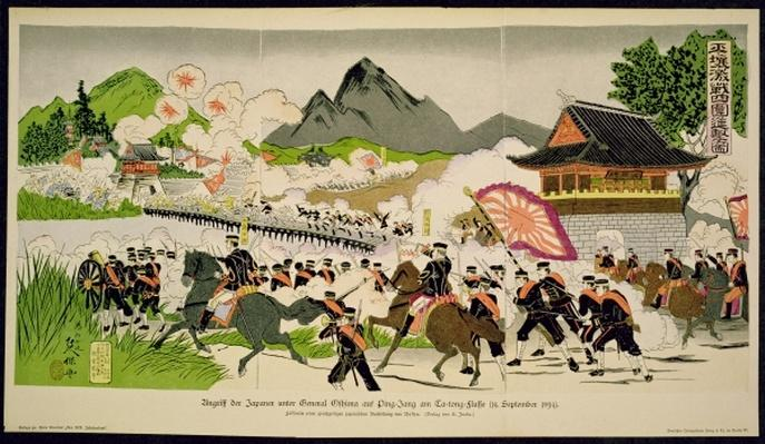 Japanese defeat Chinese at Ping-Yang, Korea in September, 1894 during the Sino-Japanese War, after a painting by S. Jnaba
