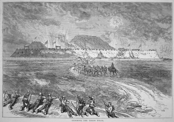 British and French troops capture the Takoo