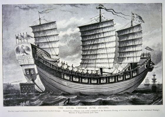 Chinese junk Keying, the first Chinese vessel to reach Europe in 1848