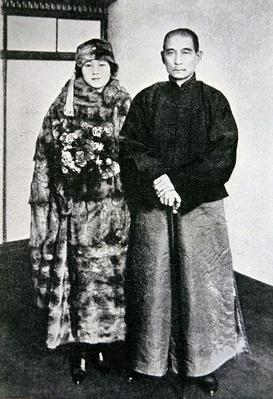 Sun Yat-Sen with his wife