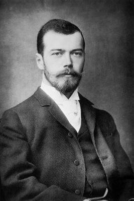 Nicholas II as Tsarevich, c.1892