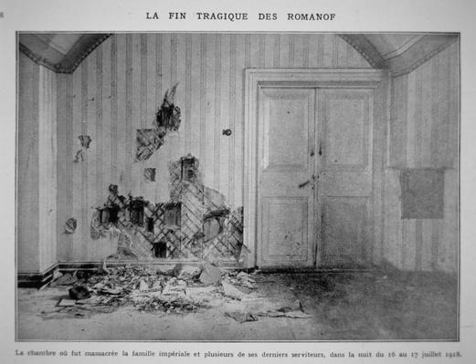 The basement room of the Impatiev house at Ekaterinburg in which the Tsar and his family were murdered by the Bolsheviks in 1918