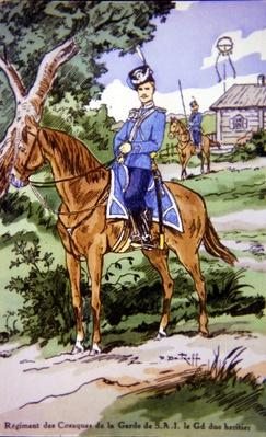 Postcard depicting a horseman from the Regiment des Cosaques de la Garde de S.A.I, 1914