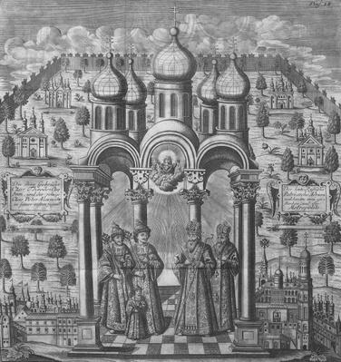 Illustration from 'Das veraenderte Russland' by Friedrich Christian Weber, 1721