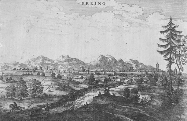 Peking, an illustration from Jan Nieuhof's 'An Embassy to China', published 1665