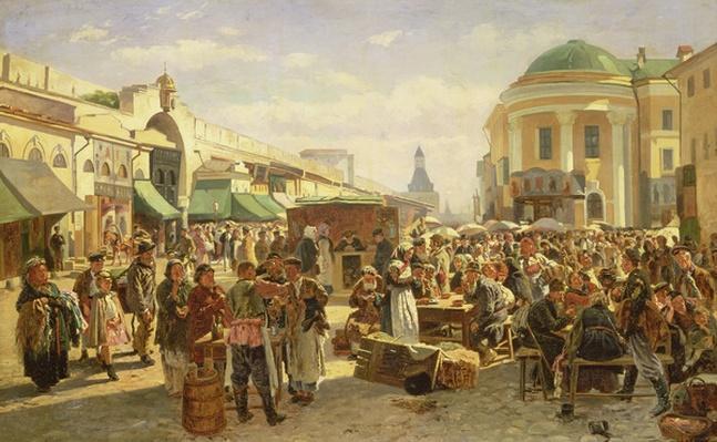 The Town Fair
