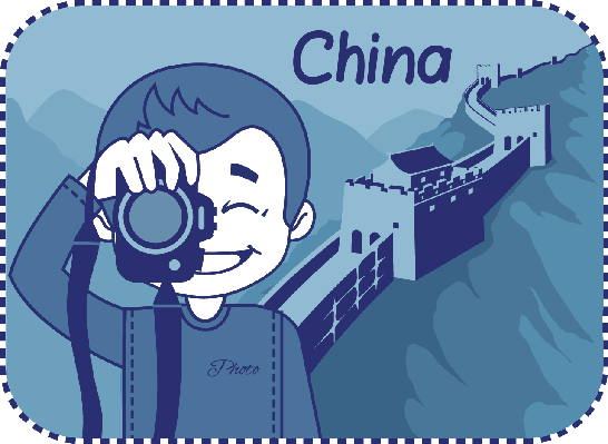 Teaser with Photographer Travels Through China | Clipart