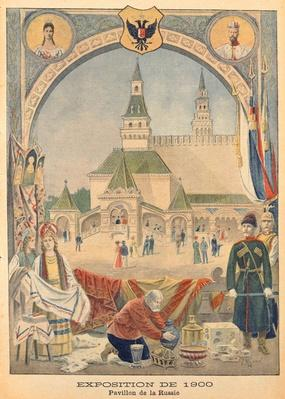 The Russian Pavillion at the Universal Exhibition of 1900, from 'Le Petit Journal', 25 February 1900