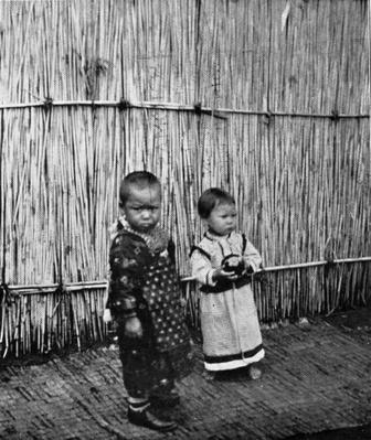 Ainu children betrothed