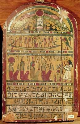 Stele, c.664-332 BC
