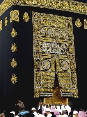 Pilgrims in a mosque, Al-Haram Mosque, Mecca, Saudi Arabia | World Religions: Islam