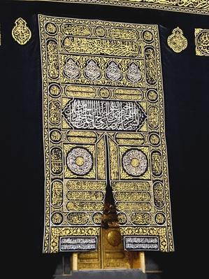 Close-up of Islamic religious text, Kaaba, Al-Haram Mosque | World Religions: Islam