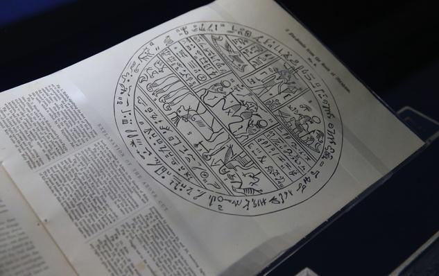 Mormon Church Displays Historic Doctuments | World Religions: Mormonism