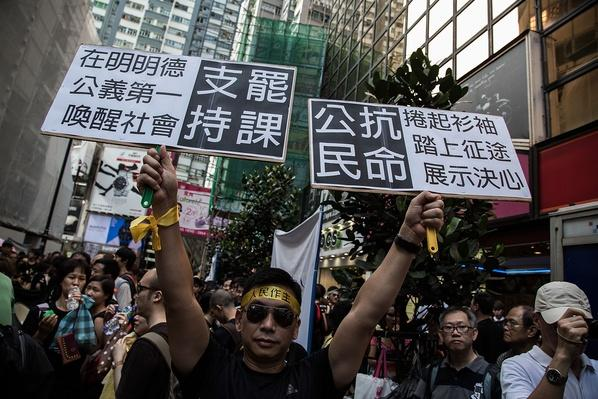 Occupy Central Activists March For Universal Suffrage Despite Setback | Women's Suffrage | U.S. History
