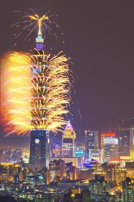 2014 Taipei 101 New Year's fireworks show | Monuments and Buildings