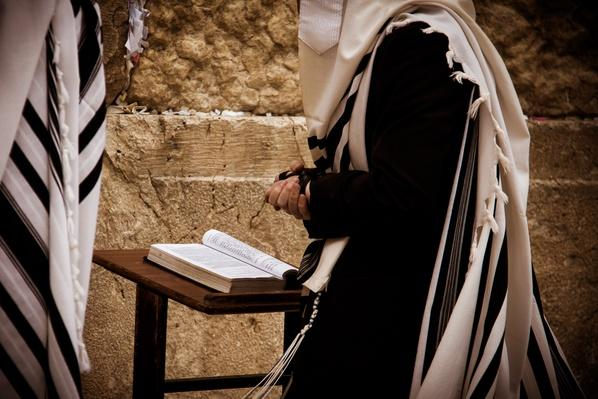Jewish Man Praying at the Wailing Wall | World Religions: Judaism