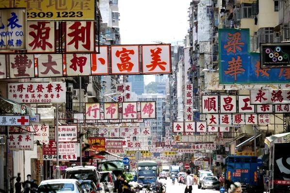 CLuttered signage in Kowloon | Human Impact on the Physical Environment | Geography